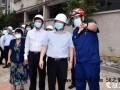 江苏省委书记赴酒店坍塌现场 究竟什么情况?