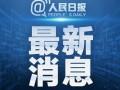 上海新增1本地确诊14天内未离沪,上海一小区升为中风险