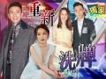 黄宗泽重返TVB 港剧经典《法证先锋》演员大洗牌